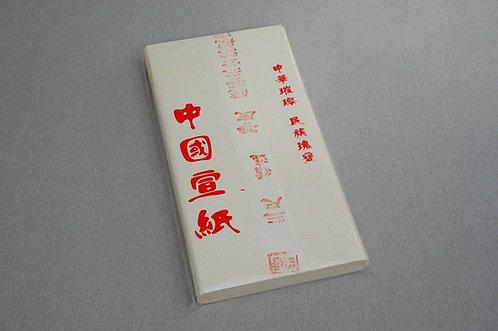 Papier ryżowy surowy 50 x 100 cm 100 KARTEK