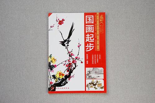 Książka o malarstwie chińskim - dla początkujących