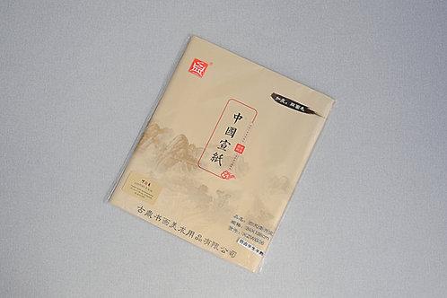 Papier ryżowy klasyczny 34 x 138 cm SEMI-APRETUROWANY