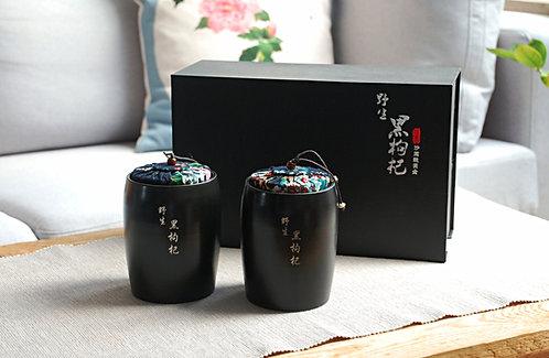 Czarne ceramiczne chińskie słoiki na herbatę - Zestaw prezentowy