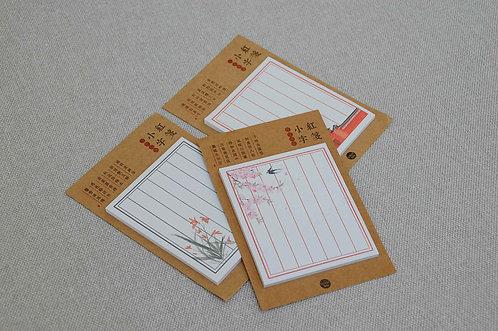 Karteczki samoprzylepne Sticky notes Chiński Wiatr