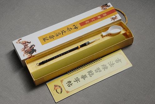 Zestaw do ćwiczenia kaligrafii chińskiej MAGICZNY