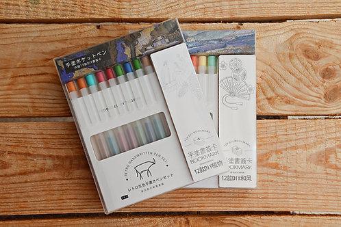 Zestaw 9 kolorowych japońskich cienkopisów + zakładki do książki DIY