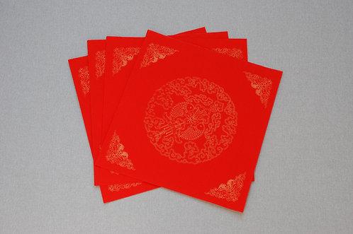 Kwadratowy papier czerwony ze złotymi rybami