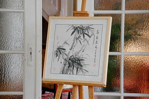 Chiński obraz ręcznie malowany Xieyi - BAMBUS