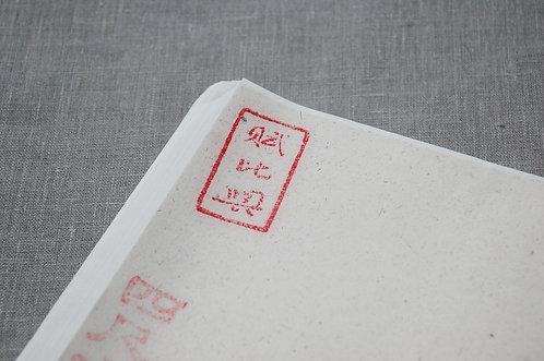 Papier ryżowy surowy 35 cm x 46 cm
