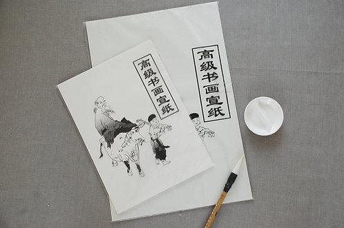 Wysokiej jakości papier ryżowy biały surowy (2 rozmiary)