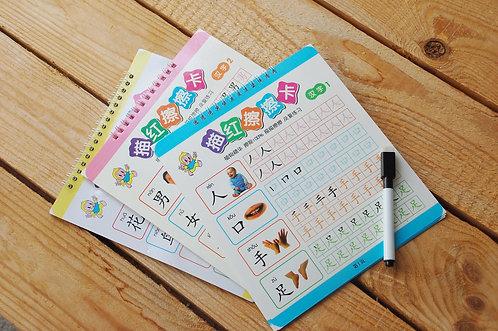 Zeszyty tabliczki do nauki chińskiego - zmywalne