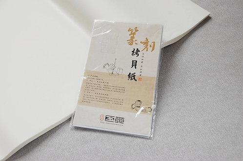 Papier kalkujący do pieczęci chińskich 20 x 12 cm