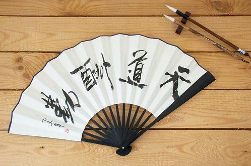 Ręcznie malowany wachlarz - Tian