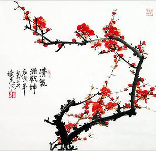kwiat śliwy xieyi