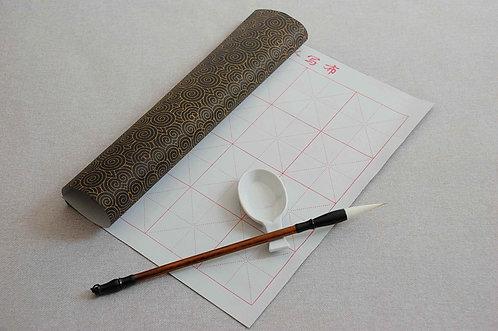 Zestaw do ćwiczenia kaligrafii wodnej BASIC