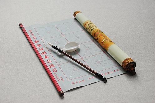 Zestaw do ćwiczenia kaligrafii wodnej UCZEŃ