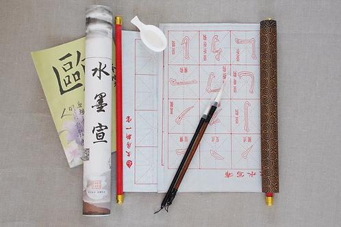 Zestaw do ćwiczenia kaligrafii chińskiej w tubie
