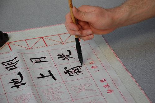 Papier ryżowy do ćwiczenia znaków chińskich POEMATY JUEJU