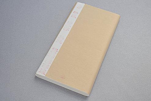 Papier ryżowy biały 46 x 69 cm z apreturą