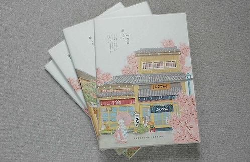 Zeszyt japoński Kraj Kwitnącej Wiśni B5 4 wzory