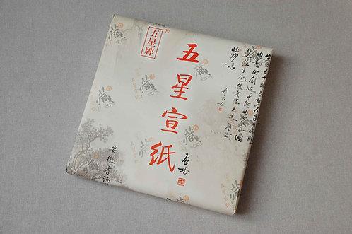 PREMIUM Papier ryżowy wuxing dla profesjonalistów 34 x 138 cm