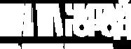 """Читай-город Фантазеры Москва композитор детских песен Мирославский Игорь автор музыки для детей новые современные детские песни весёлые озорные новогодние праздничные про маму папу зиму каникулы танцевальные зажигательные заводные детские песни в школе детском саду яслях доме культуры творчества дворце искусства для детей ДШИ детской школе искусств танцы библиотеки музеи Детские песни Игоря Мирославского Подарочный выпуск для детей от издательства Музыка (VUZYKA, Юргенсон) - красочный нотный сборник детских песен Фантазёры с яркими картинками ждет своих покупателей. Это прекрасный подарок детям и родителям по недорогой цене Издательство """"МУЗЫКА"""" Подарок детям и родителям Приобрести подарочный сборник нот детских песен с картинками через интернет магазин"""