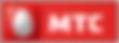 Ансамбль  Фантазеры на MTC Music МТС Музыка. Новые детские песни Игоря Мирославского вокальная эстрадная студия новой детской песни Фантазеры