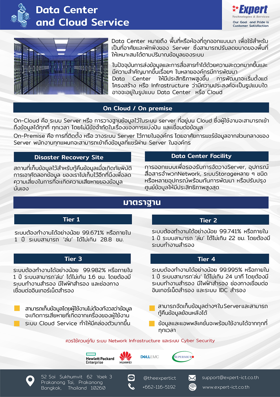 datacenter-01.png