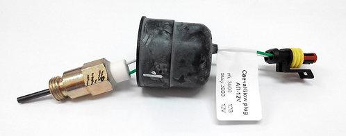 Свеча Планар 8Д (сб. 3000) аналог свечи сб 165