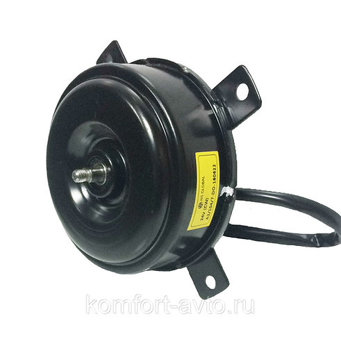 Электромотор вентилятора Dongin Thermo 2700 RPM (12/24V) плюшка
