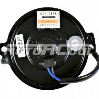 Электромотор осевой 12V, PULL, 80W (RC-U0158)