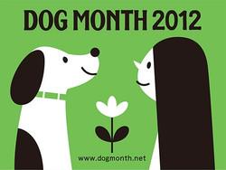 dog-month2012