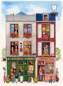 Kurishita Family