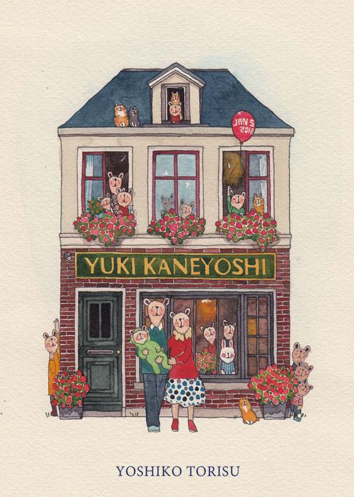 KANEYOSHI BABY