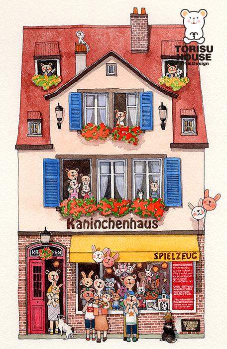 kaninchehaus