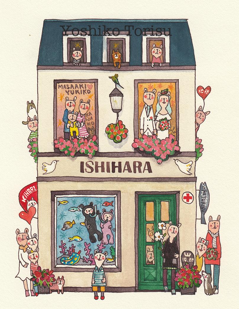 Ishihara Family