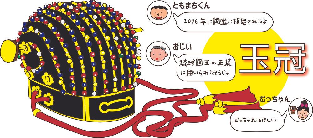 まつみ福祉会 桜山荘