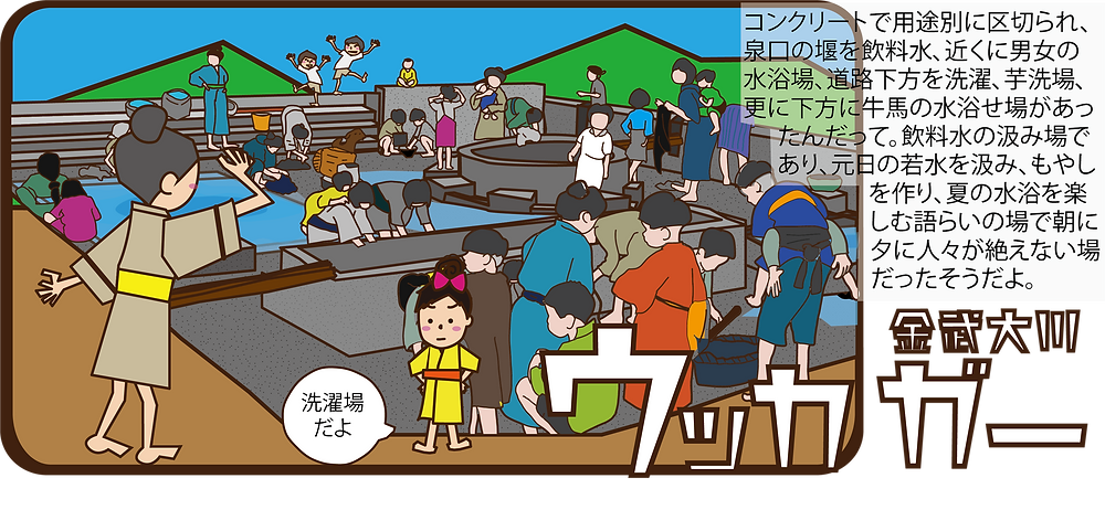 まつみ福祉会 桜山荘 ウッカガー