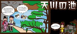 まつみ福祉会 桜山荘 カレンダー