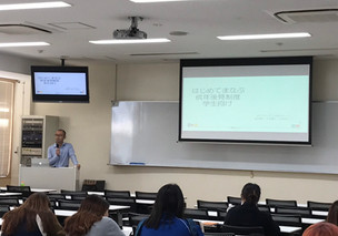 沖縄国際大学での講義