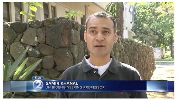 Samir khanal KHON2