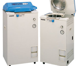0001518_hirayama-hve-50-top-load-sterilizer.jpeg