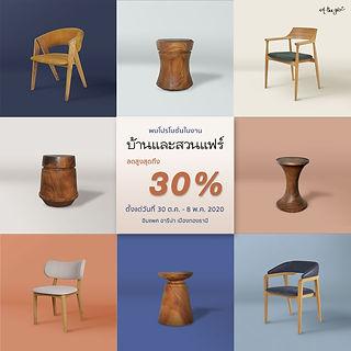 promotion chair.jpg
