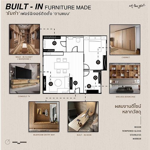 BUILT-IN-02.jpg