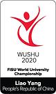 wuc2020_wushu.png