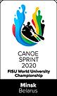 wuc2020_canoe_sprint1.png