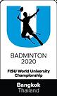 wuc2020_badminton1.png