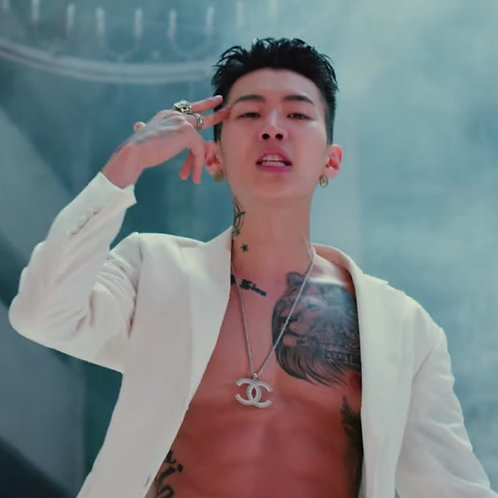 Jay Park's Necklace