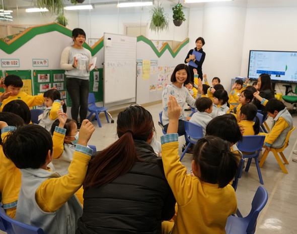 校內實習_圍圈玩遊戲