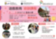 Public Training_20190601.jpg