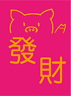 RED packet03.png