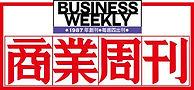 Logo_Business_Weekly.jpg