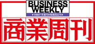 Logo_Business_Weekly.jpg